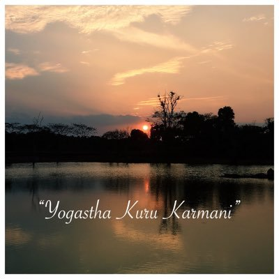 Yogasth Kuru Karmani